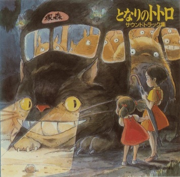 Totoro_Catbus